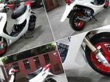 Скутер Honda Live Dio AF35 ZX (белый )